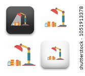 flat vector icon   illustration ... | Shutterstock .eps vector #1051913378