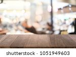 empty wood table top and blur... | Shutterstock . vector #1051949603