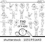 black and white cartoon... | Shutterstock .eps vector #1051951643