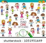cartoon illustration of find... | Shutterstock .eps vector #1051951649