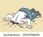 the businessman buried his head ... | Shutterstock .eps vector #1051958690