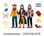 cartoon jews characters icons... | Shutterstock .eps vector #1051961678