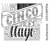 vector cinco de mayo ornate... | Shutterstock .eps vector #1051989596