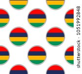 seamless pattern from the... | Shutterstock .eps vector #1051992848
