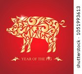 the year of the pig. happy new... | Shutterstock .eps vector #1051993613