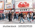 osaka   march 12  tourists at... | Shutterstock . vector #1052029520