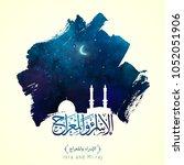isra and mi'raj arabic... | Shutterstock .eps vector #1052051906