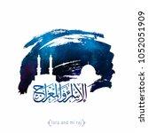 isra mi'raj arabic calligraphy  ... | Shutterstock .eps vector #1052051909