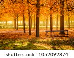 park in autumn | Shutterstock . vector #1052092874
