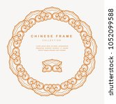 traditional chinese round frame ... | Shutterstock .eps vector #1052099588