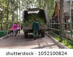 krasnoyarsk rf   august 28 2016 ... | Shutterstock . vector #1052100824