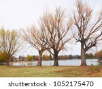 washington park in denver ... | Shutterstock . vector #1052175470