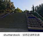 stairs in a park | Shutterstock . vector #1052189318