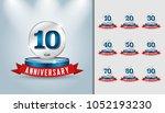 set of anniversary trophy.... | Shutterstock .eps vector #1052193230