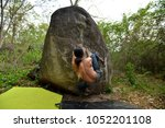 male climber with boulder... | Shutterstock . vector #1052201108