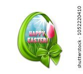 elegant template for design of... | Shutterstock . vector #1052220410