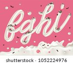 cream candy font. abc   festive ... | Shutterstock .eps vector #1052224976