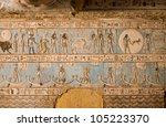 part of the ancient egyptian... | Shutterstock . vector #105223370