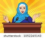 vector pop art comic retro... | Shutterstock .eps vector #1052265143