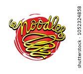 doodle noodle lettering | Shutterstock .eps vector #1052324858