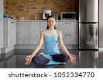 siddhi's pose sitting  upavista ... | Shutterstock . vector #1052334770