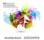 abstract background. | Shutterstock .eps vector #105234956