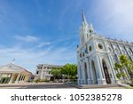 nativity of our lady cathedral... | Shutterstock . vector #1052385278