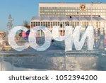 perm  russia   feb 12  2018 ... | Shutterstock . vector #1052394200