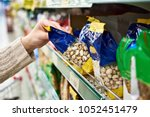 buyer hand with the packing of... | Shutterstock . vector #1052451479