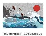 color halftone fuji mountain... | Shutterstock .eps vector #1052535806