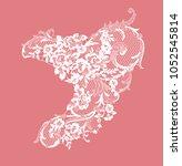 lace flower element | Shutterstock .eps vector #1052545814
