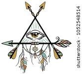 tribal arrow in ethnical... | Shutterstock .eps vector #1052548514
