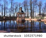 Small photo of Saint Petersburg, Russia. Menagerie Pond Bosquet in The Summer Garden in St. Petersburg.