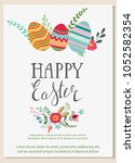 cute happy easter templates... | Shutterstock .eps vector #1052582354