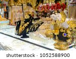 close up detail of pearl and... | Shutterstock . vector #1052588900