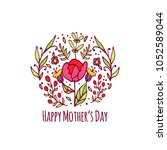 happy mothers day card | Shutterstock . vector #1052589044