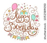 happy birthday text. | Shutterstock . vector #1052589050
