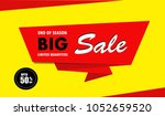 special offer banner  specials... | Shutterstock .eps vector #1052659520