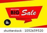 special offer banner  specials... | Shutterstock .eps vector #1052659520