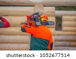 a young forester with a helmet...   Shutterstock . vector #1052677514