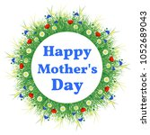 happy mothers day. name of the... | Shutterstock . vector #1052689043