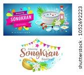 amazing thailand songkran... | Shutterstock .eps vector #1052692223