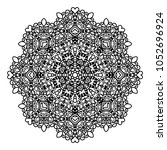 mandala indian medallion... | Shutterstock .eps vector #1052696924
