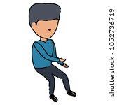 avatar man sitting icon | Shutterstock .eps vector #1052736719