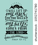 hand lettering i will lift up... | Shutterstock .eps vector #1052741780