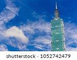 taipei  taiwan   sep 16  2016 ...   Shutterstock . vector #1052742479