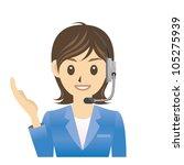 operator | Shutterstock .eps vector #105275939
