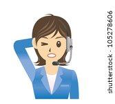 operator | Shutterstock .eps vector #105278606