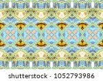 melting colorful symmetrical... | Shutterstock . vector #1052793986