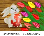 illustration of easter greeting ...   Shutterstock .eps vector #1052830049